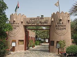 Half Day Dubai City Tour - Ajman