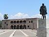 Discover Santo Domingo city