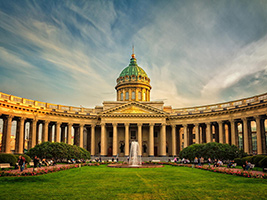 Private-City Tour Saint Petersburg, St Petersburg