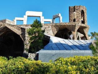Gaudi and Sagrada Famillia tour - Skip the line