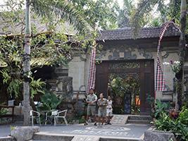 Bali Zoo, Bali