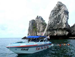 Half Day Krabi 4 Island By Speed Boat, Krabi
