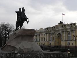 Discover St. Petersburg, St Petersburg