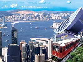 Hong Kong Island Tour - Premium, Hong Kong