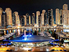 Special Discount Offer: Dubai by Night