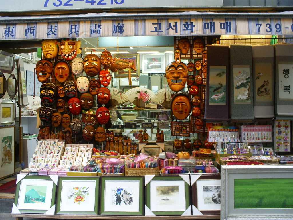 Gyeongbokgung south korea