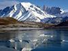 Full Day Torres del Paine Tour