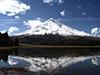 Otavalo and Cotacachi Full Day Tour