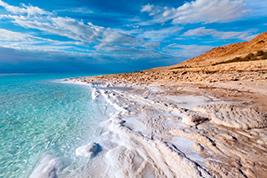 Masada & Dead Sea Tour, Tel Aviv