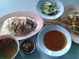 A Taste of Chiang Mai, Chiang Mai