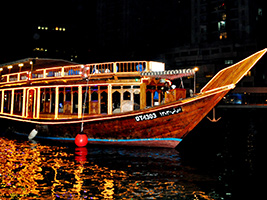 Dhow Cruise with dinner - Dubai Creek, Dubai