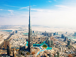 Burj Khalifa 124th Floor - Ticket Only, Dubai