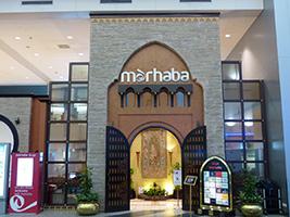 Marhaba Lounge Facility, Dubai