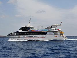 Programok/Leírások Idegen Nyelven Lanzarote Express With Videcosta