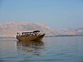 Nazareth, Tiberias and Sea of Galilee Tour, Tel Aviv