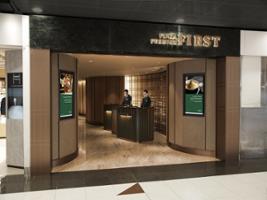 Plaza Premium FIRST Hong Kong Airport  - Terminal 1 Departure, Hong Kong