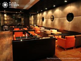 Plaza Premium Lounge Hong Kong - Arrival Hall and Terminal 2 in the Non-Restricted Area, Hong Kong