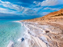 Masada and Dead Sea - Private Tour from Tel Aviv, Tel Aviv